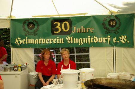 Myhtos Varus Bei Brauerei Strate 33 20120326 1696656744